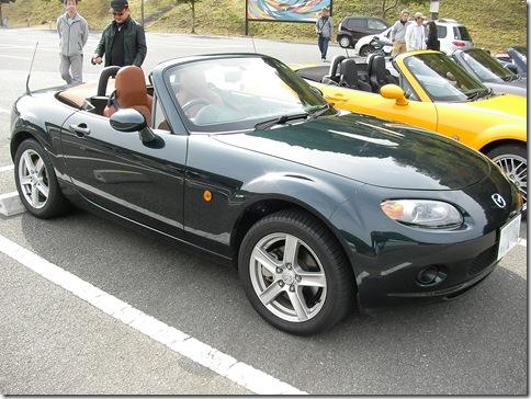 20121104-0011