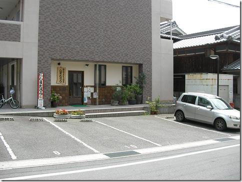 20130713_0001